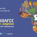 Annual Meetings: Governance and Africa-Korea technological cooperation at the centre of KOAFEC discussions