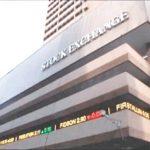 United Capital Posts N4bn Gross Earnings, N2bn Profit in Six Months