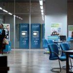 Ecobank may shift bond raise to next year